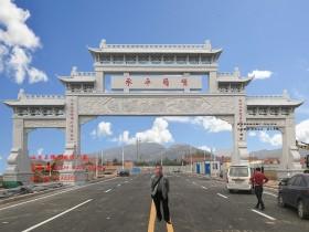 石牌坊已经成为中国文化的代表