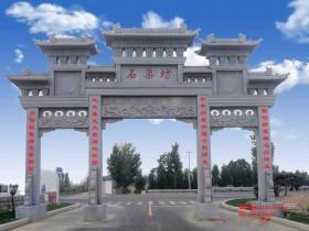 湖南村门楼设计效果图村口大门楼图片样式大全
