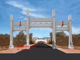 新农村牌坊效果图_美丽乡村入口设计图片