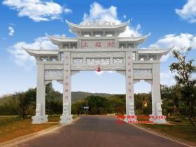 新农村村口大门样式中的儒家文化