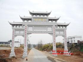 村口简易石门楼展现村庄特色文化