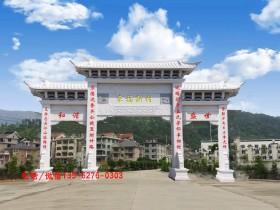 海南农村牌楼雕刻样式大全