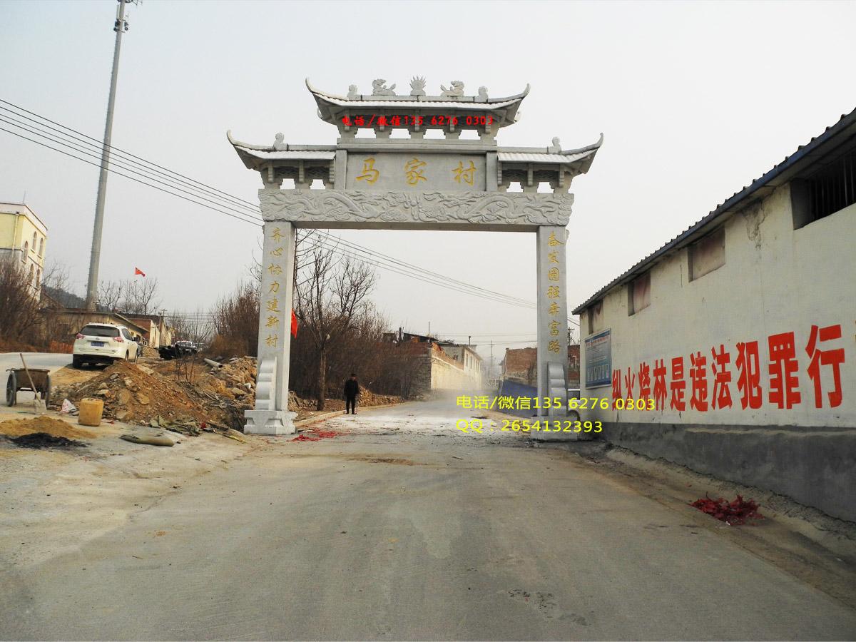 村口牌坊图片-美丽乡村入口设计效果图