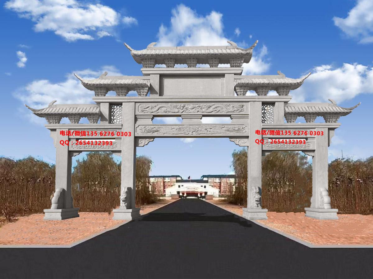 村口牌坊效果图农村村口大门设计图片