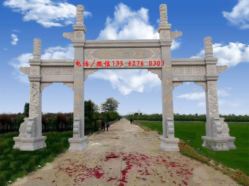 村庄石头门楼图片效果图设计样式大全