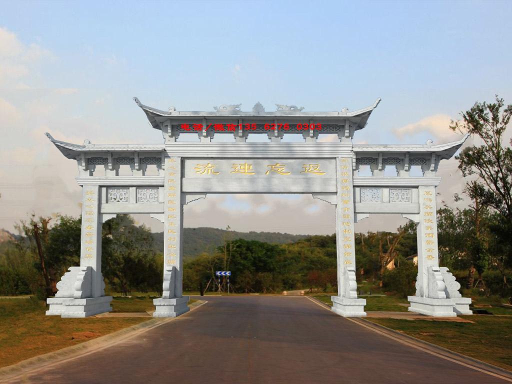 陕西咸阳农村村口石门楼图片效果图设计