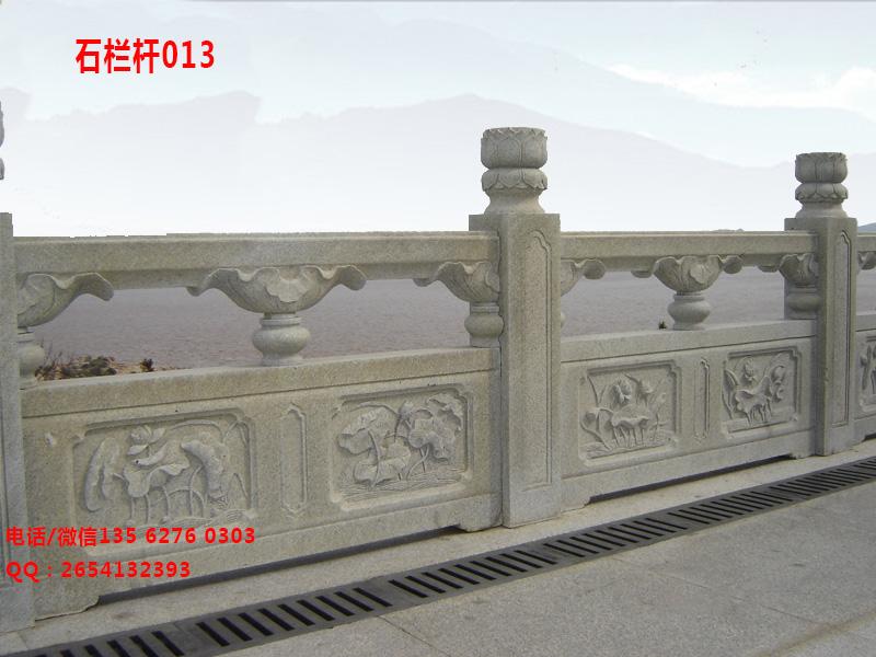 点击查看详细信息<br>标题:花岗岩桥面石栏杆图片 阅读次数:385
