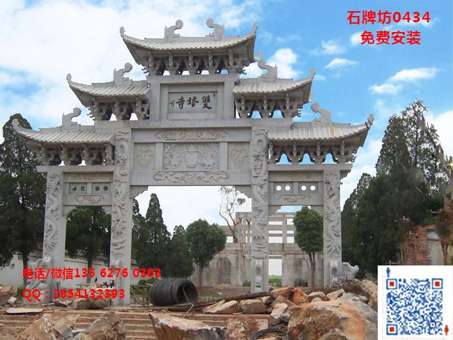 寺院石牌坊雕刻图案有哪些