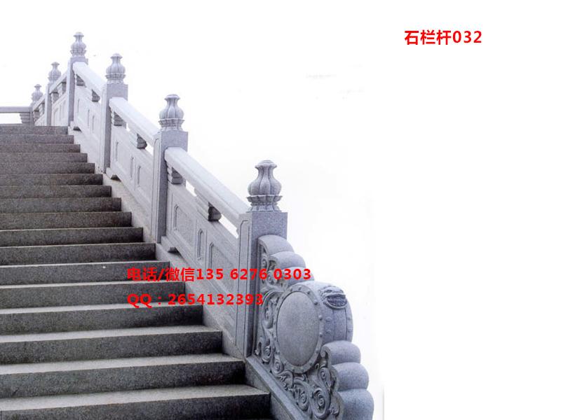 桥面石栏杆制作安装注意事项