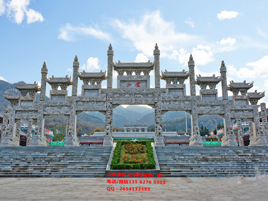 点击查看详细信息<br>标题:临沂蒙山景区牌坊大门 阅读次数:267