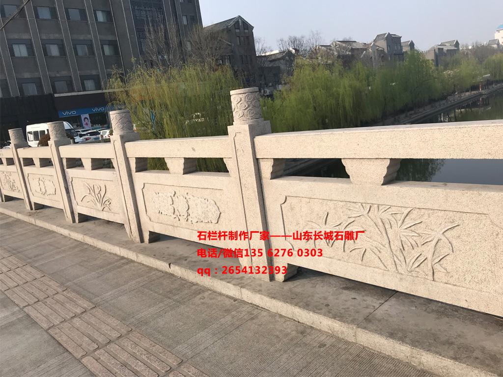 价格便宜工艺精湛石头栏杆图片