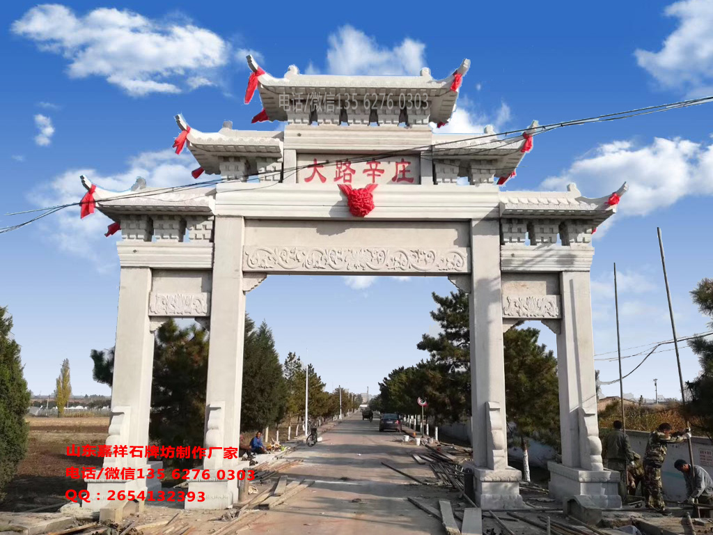 江西村庄牌坊图片样式大全