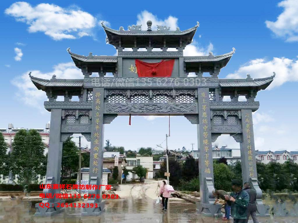 廣州村莊牌坊圖片樣式如何選擇