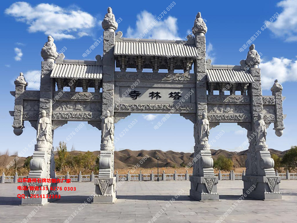 点击查看详细信息<br>标题:寺院门楼牌坊图片样式大全 阅读次数:51