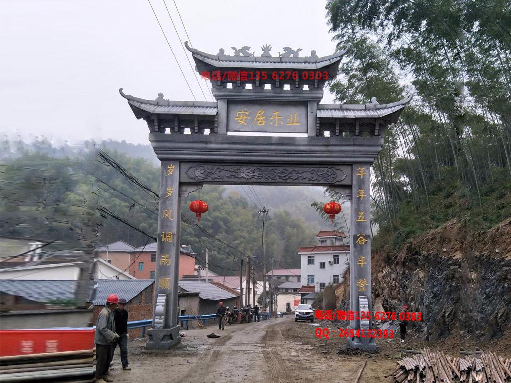 广东肇庆农村门楼牌坊图片效果图精选